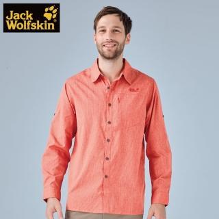 【Jack wolfskin 飛狼】男 長袖排汗襯衫(橘色)