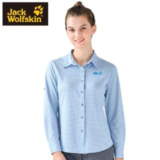 【Jack wolfskin 飛狼】女 彈性長袖排汗襯衫(淺藍)