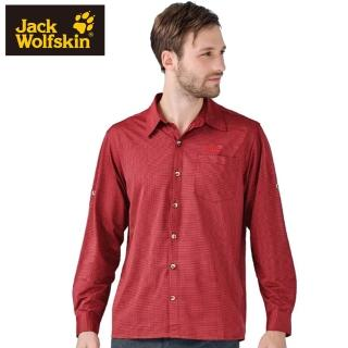 【Jack wolfskin 飛狼】男 彈性長袖排汗襯衫(磚紅)
