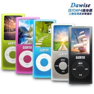 【DW 達微科技】B1841 Dawise輕薄四代1.8吋彩色螢幕 MP4隨身聽(內建8GB記憶體 送6大好禮)