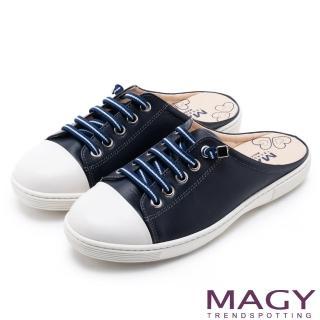 【MAGY】樂活休閒 真皮雙色鬆緊帶後空休閒鞋(藍色)