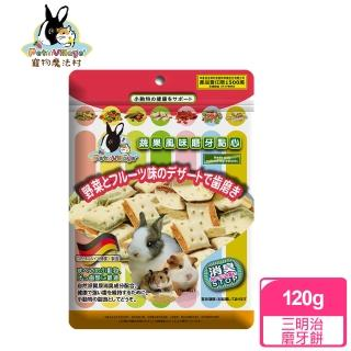 【Pet Village】PV鼠兔用綜合三明治磨牙餅 160g