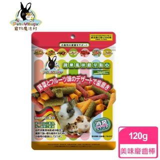 【Pet Village】PV鼠兔用綜合美味磨齒棒 160g