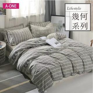 【A-ONE】台灣製-雪紡棉-雙人床包被套四件組-謎城之旅-藍