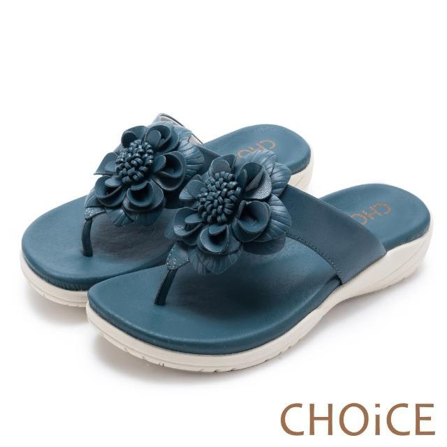 【CHOiCE】親膚涼爽春意 嚴選真皮盛開花朵拖鞋(藍色)
