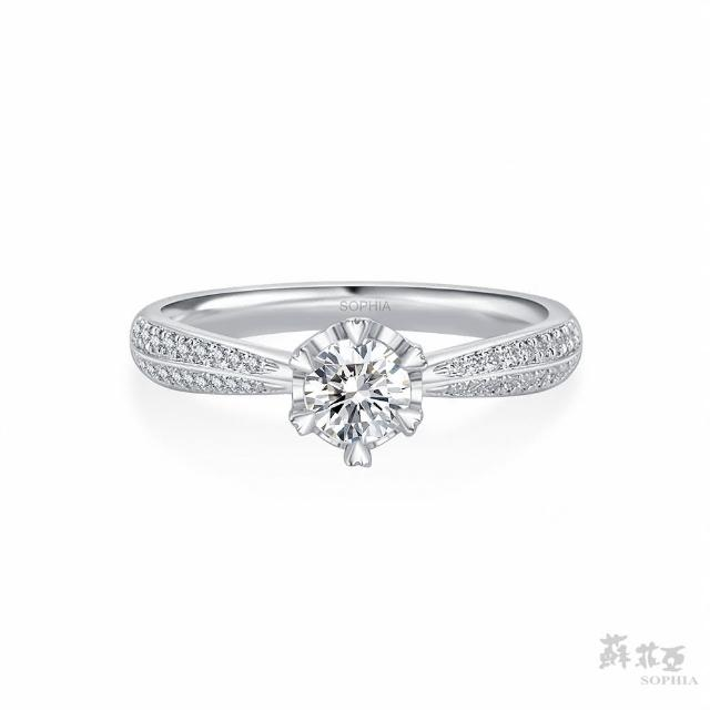 【蘇菲亞珠寶】相印 0.30克拉FVVS1 3EX鑽石戒指(相印 蘇菲亞 戒指 鑽石 0.30 FVVS1)