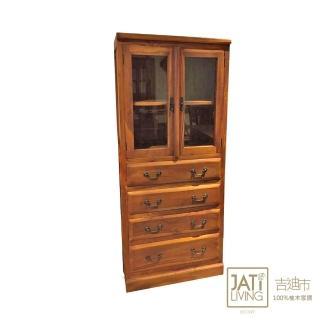 【吉迪市柚木家具】實木玻璃雙門多抽式書櫃/展示櫃/收納櫃
