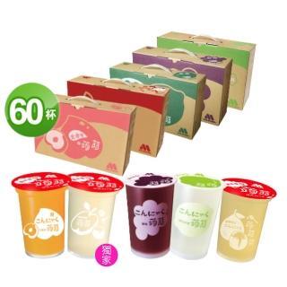 【MOS摩斯漢堡】蒟蒻15杯/箱x4箱(檸檬/葡萄/蜂蜜蘋果/百香果鳳梨)/