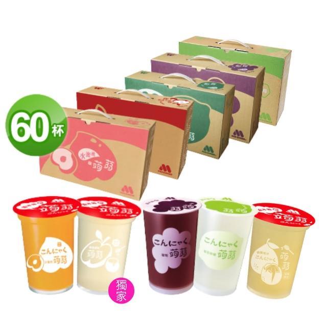 【MOS摩斯漢堡】蒟蒻15杯/箱x4箱(綜合蔬果/葡萄/檸檬任選)