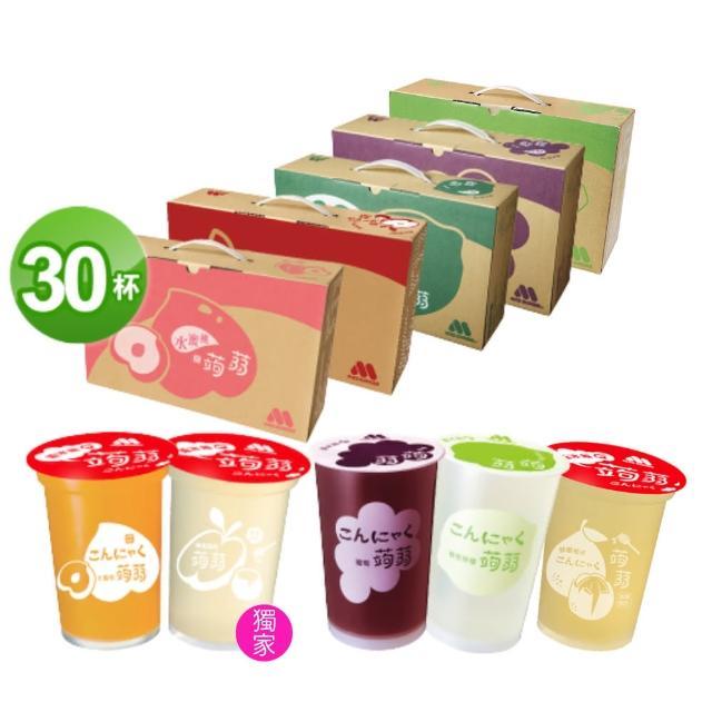【MOS摩斯漢堡】蒟蒻15杯/箱x2箱(綜合蔬果/葡萄/檸檬任選)