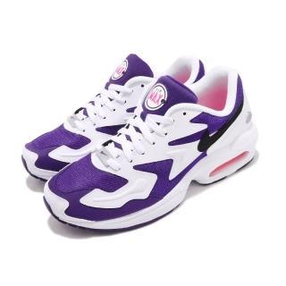 【NIKE 耐吉】休閒鞋 Air Max2 Light 運動 男鞋 經典款 氣墊 避震 復古 球鞋 穿搭 白 紫(AO1741-103)