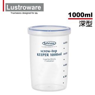 【Lustroware】微波抗菌保鮮罐(1L)