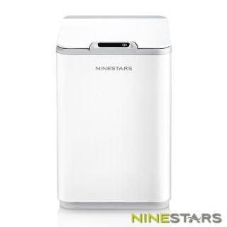【美國NINESTARS】防水感應垃圾桶-倒數關蓋/含內筒DZT-10-35S