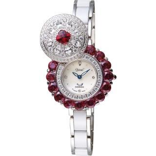 【Ogival 愛其華】雪中紅天然寶石珠寶女錶-32mm(380-288.1DLW)