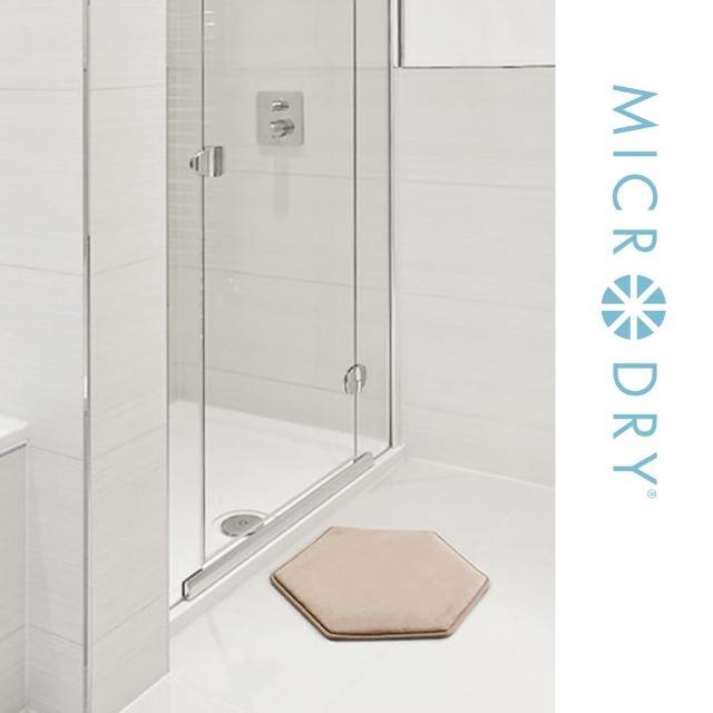 【Microdry】六角形記憶綿浴墊(單片)/