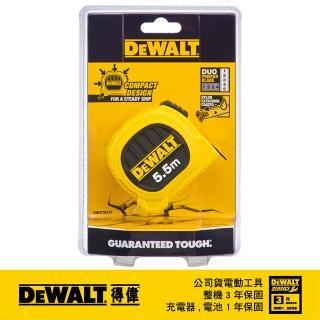 【DEWALT 得偉】美國 得偉 DEWALT 5.5M*25mm 專業捲尺 DWHT36157(DWHT36157)