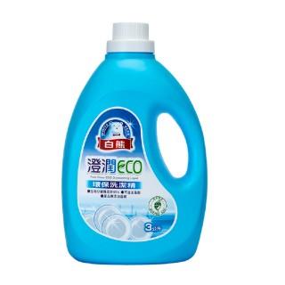 【白熊】澄潤環保洗碗精3KG(白熊洗碗精3KG)