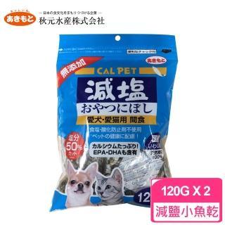 【日本秋元】元氣王減鹽1/2小魚乾 120g(2包)