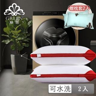 【Green 綠的寢飾】買一送一 頂級七星級3D透氣水洗高彈抗菌枕(買就送吸溼排汗枕套2入花色隨機)