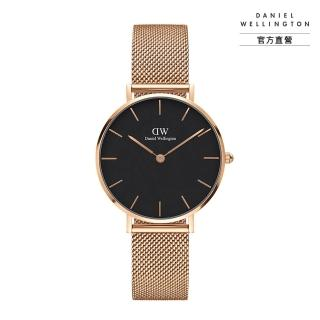 【Daniel Wellington】DW 手錶 官方旗艦店 32mm玫瑰金框 Petite 香檳金米蘭金屬錶