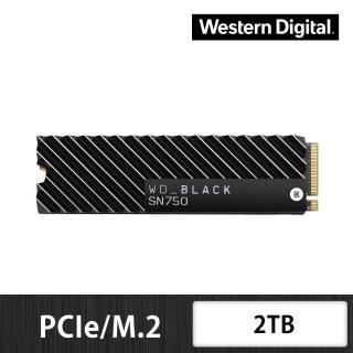 【Western Digital】黑標 SN750 2TB NVMe PCIe SSD固態硬碟(EKWB散熱片)