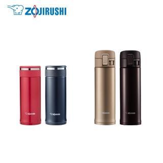 【ZOJIRUSHI 象印】360ml+480ml不鏽鋼保溫杯超值組合購(SM-JE36+SM-KC48)