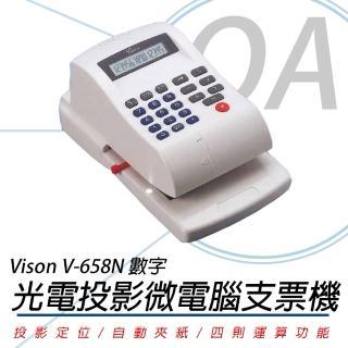 Vison V-658N 光電投影微電腦數字支票機
