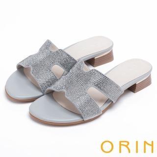 【ORIN】魅力新時尚 造型剪裁布面水鑽低跟拖鞋(灰色)