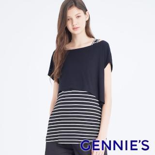 【Gennies 奇妮】兩件式素色條紋哺乳上衣(黑T3H12)