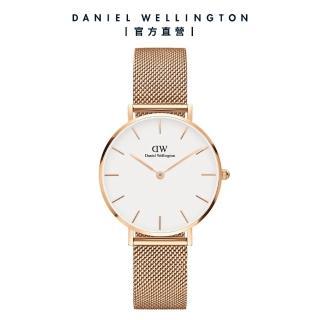 【Daniel Wellington】DW 手錶 官方旗艦店 32mm玫瑰金框 Classic Petite 香檳金米蘭金屬錶