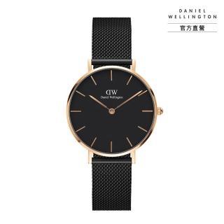 【Daniel Wellington】官方直營 Petite Ashfield 32mm寂靜黑米蘭金屬錶(DW手錶 DW00100201)