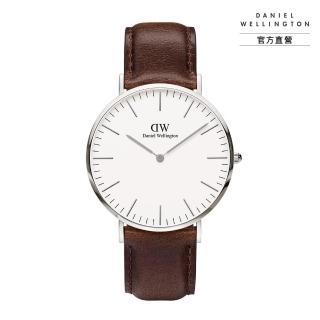 【Daniel Wellington】官方直營 Classic Bristol 40mm深棕真皮皮革錶(DW手錶DW00100023)
