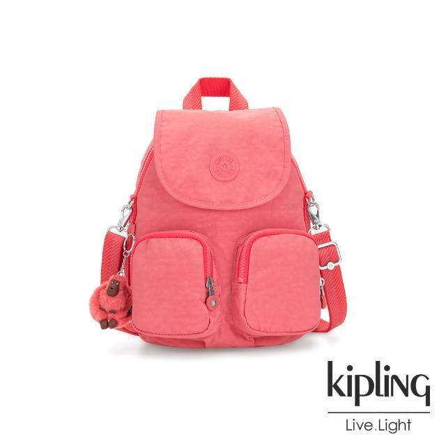【KIPLING】甜美蜜桃橘素面掀蓋後背包-FIREFLY UP