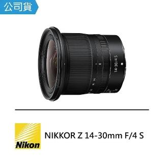 【Nikon 尼康】NIKKOR Z 14-30mm F/4 S(公司貨)