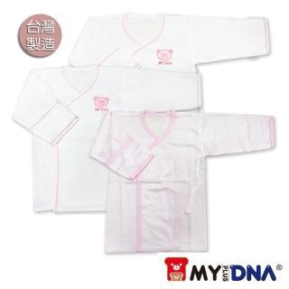 【MY+DNA熊本部】嬰兒純棉護手肚衣春夏款三件組-女(B0367-02-03)