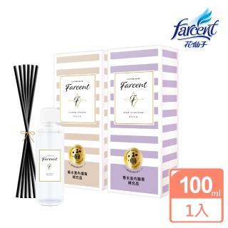 【Farcent香水】璀璨名媛室內擴香補充品-同名花語/真我星夜(100ml/入)