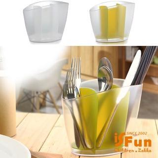 【iSFun】流線瀝水*透視桌上餐具收納筒架(2色可選)