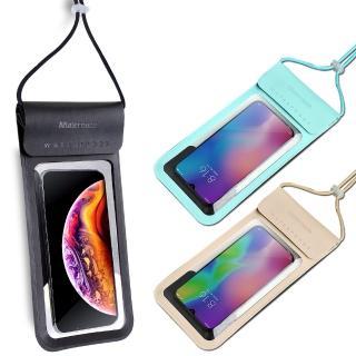 【Maleroads】手機防水袋 螢幕直接觸控 隨身物品收納(升級加大設計款!! 時尚防水袋 適用6.5吋以下手機)