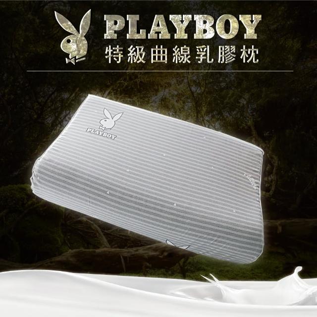 【PLAYBOY】人體工學乳膠枕(附提袋)