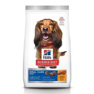 【Hills 希爾思】成犬1-6歲口腔保健 雞肉米與大麥配方飼料(4LB 寵物狗飼料 送贈品)
