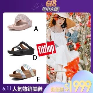 【FitFlop】FINO TREASURE TOE TOHONGS立體金屬珠飾夾腳涼鞋(黑色)