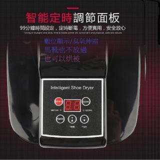 【Smart bearing智慧魔力】多功能可定時數位顯示智能伸縮除臭烘鞋機(烘被與烘鞋機/數位顯示/臭氧伸縮)