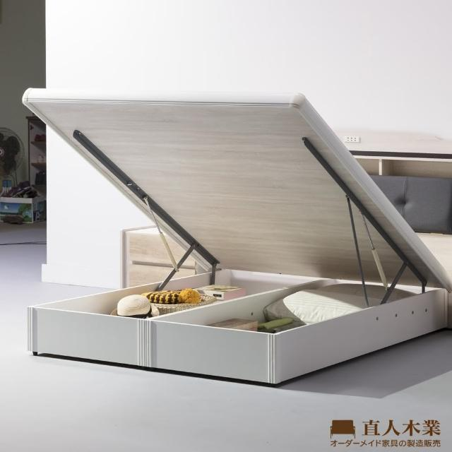 【直人木業】白色收納 5 尺雙人掀床-沒有搭配床頭