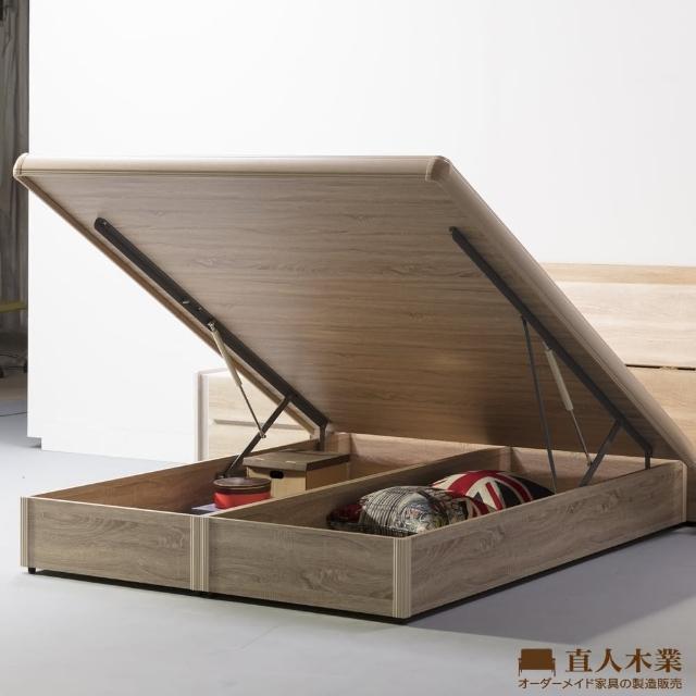 【直人木業】簡約原切木收納雙人加大6尺掀床-沒有搭配床頭