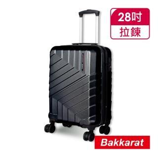 【百家樂特】輕量抗刮28吋行李箱(經典黑)