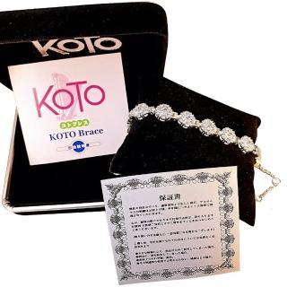 【鉑麗星】KOTO 白鋼鍺石負離子能量手鍊-滿天星水晶鑽款(1條)