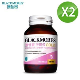 【BLACKMORES 澳佳寶】孕寶多膠囊食品(60顆X2瓶)