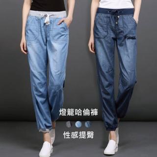【Alishia】薄款天絲棉寬鬆九分哈倫褲 L-3XL(現+預 黑色 / 淺藍色 / 深藍色)
