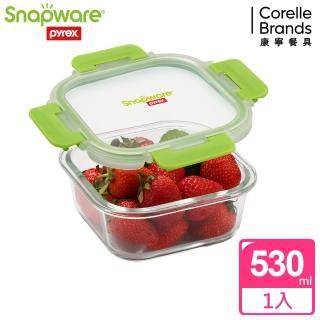 【Snapware 康寧密扣】 升級正方形可拆扣玻璃保鮮盒-530ml