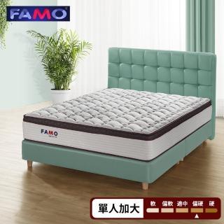 【FAMO 法摩】天絲+竹碳紗針織布+5CM記憶膠  三線加高硬式床墊-單大3.5尺(麵包床)